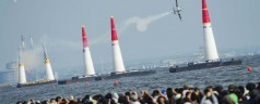 Acapulco podria ser sede del Red Bull Air Race